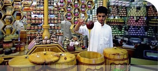 sidr honey in yemen