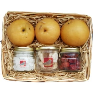 Abundance Health gift Basket