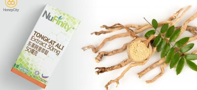 Tongkat Ali - Reviews and Benefits