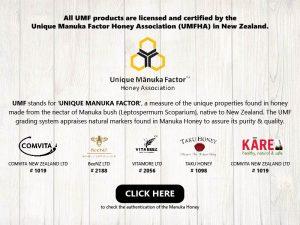 UMF License