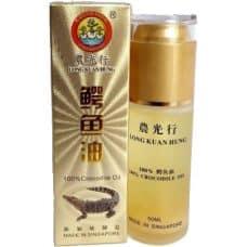 Long Kuan Hung Crocodile Oil Product