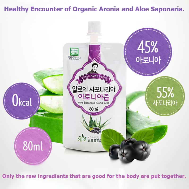 Raw and fresh ingredients KDYALOE Organic Aloe Saponaria Aronia Berries Juice